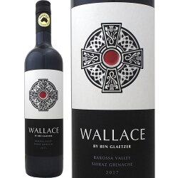 グレッツァー・ワラス2017【オーストラリア】【赤ワイン】【750ml】【フルボディ】