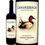 キャンバスバック・レッド・マウンテン・カベルネ・ソーヴィニョン【アメリカ】【ワシントン】【赤ワイン】【750ml】【パーカー92点】【Canvasback】【Duckhorn】 父の日