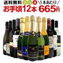 ミックスワインセット【送料無料】第114...