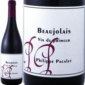 フィリップ パカレ・ボジョレー・ヴァン・ド・プリムール 赤ワイン ぶどう酒 ボジョレーヌーボー ボジョレーヌーヴォー