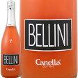 カネッラ・ベリーニ・フルーツ・スパークリング・カクテル【イタリア】【フルーツスパークリングワイン】【750ml】【ミディアムボディ寄りのライトボディ】【やや甘口】