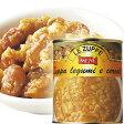 メニュー 3種の豆とスペルト小麦のスープ 850g 缶【ラッピング不可】【ギフトBOX不可】