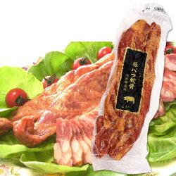 【クール便必須】豚バラ軟骨富士ハム