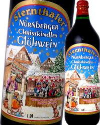 シュテルンターラー・グリューワイン【赤ワイン ドイツ産】【ホットワイン】
