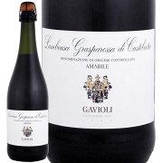 グラスパロッサ・ディ・カステルヴェトロ・アマービレ イタリア スパークリングワイン スパーク ホワイト