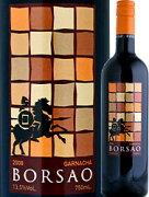 ボルサオ・クラシコ・ティント スペイン 赤ワイン ミディアムボディ