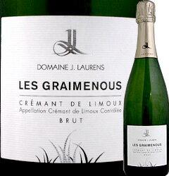 ジ・ロレンス・クレマン・ド・リムー・レ・グレムノス フランス スパークリングワイン アシェット クレマン スパーク