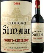 シャトー・シマール フランス 赤ワイン ミディアムボディ