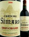 シャトー・シマール 2000【フランス 】【ボルドー】【赤ワイン】【2000年】【750ml】