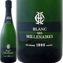 シャルル・エドシック・ブラン・デ・ミレネール1995【フランス】【白スパークリングワイン】【7...