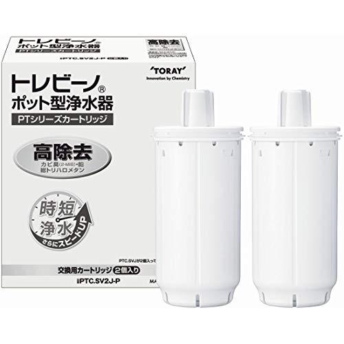 正規品 東レトレビーノポット型浄水器交換用カートリッジ高除去+時短浄水タイプ2個入PTC.SV2J-P