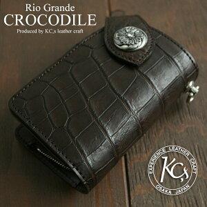 e1c00c036164 ロングビルフォールド リオグランデ クロコダイル 【ブラウン】 ニコチン : 財布 メンズ 二つ折り 革