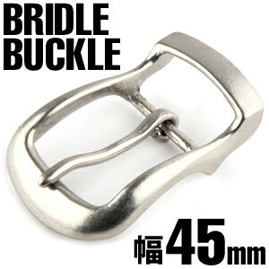 Buckle belt garrison belt replacement hardware parts KC, s ケイシイズ: bridle buckle 45 mm