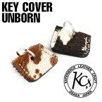 キーカバー キーキャップ すっぽり 革 レザー キーホルダー KC,s kcs ケーシーズ ケイシイズ: キーカバー アンボーン