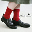 Marie Louise マリールイーズ サイドゴア レザーショートブーツ ブーツ マリアルイーズ ...