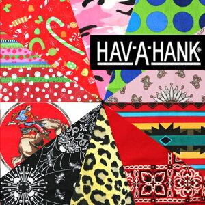 ハバハンク アメリカ バンダナ ハンカチ