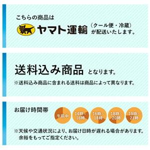 ショコラヴェールピスターシュ【公式】ピスタチオスイーツお菓子チョコレートチョコギフトピスタアンドトーキョーpista&tokyoピスタトーキョーお取り寄せ2021東京土産
