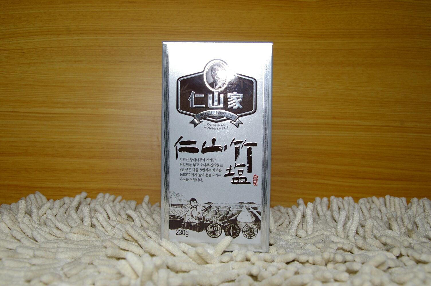 9回焼き仁山竹塩 230g(粉末)竹塩・健康塩 お試し/高品質
