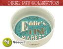 フードボウル 食器 犬 缶詰 ごはん カバー アメリカ生まれのおしゃれなセラミックボウル フィッシュマーケット (ore pet/オレペット)