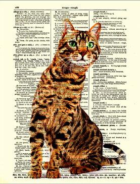 インテリア アート アートパネル アートポスター 壁掛け 絵画 アメコミ 額 フレーム 壁 リビング 現代アート A4 ビンテージ辞書にハリウッドスターのイラストをプリントしたアート ベンガルキャット10