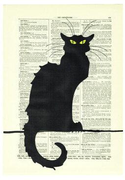 インテリア アート アートパネル アートポスター 壁掛け 絵画 アメコミ 額 フレーム 壁 リビング 現代アート A4 ビンテージ辞書にハリウッドスターのイラストをプリントしたアート シャノワール7