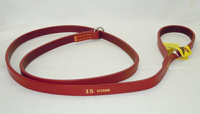 中型犬用 15mm×133cm しつけリード #15133 ワインレッド 瀬川 SEGAWA セガワ 最高級 ドイツナメシ皮革 レザー チョークリード カラー 1個までメール便(ゆうパケット)で発送可能でございます