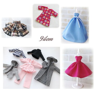 22cmドールサイズ 型紙B 9点セット お人形 着せ替え人形 服の作り方 型紙 リカちゃん ドレス パーカー 冬服 ブライス R2