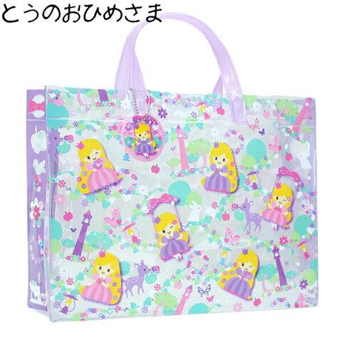 おはなしシリーズビーチバッグマチアリプールバッグ ビニールバッグ キッズ 女の子 角型 プリンセス ピンク パープル 紫 水色 絵本 童話