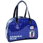 JFA サッカー日本代表ビーチバッグボストンプールバッグ ビニールバッグ キッズ ユニフォーム サッカー 男の子 ブルー ネイビー