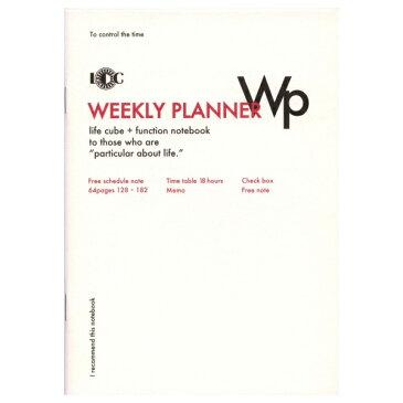 【ユナイテッドビーズ】B6 WEEKLY PLANNER (ウィークリープランナー) ファンクションノート NOTE-B6F-02 【あす楽対応】