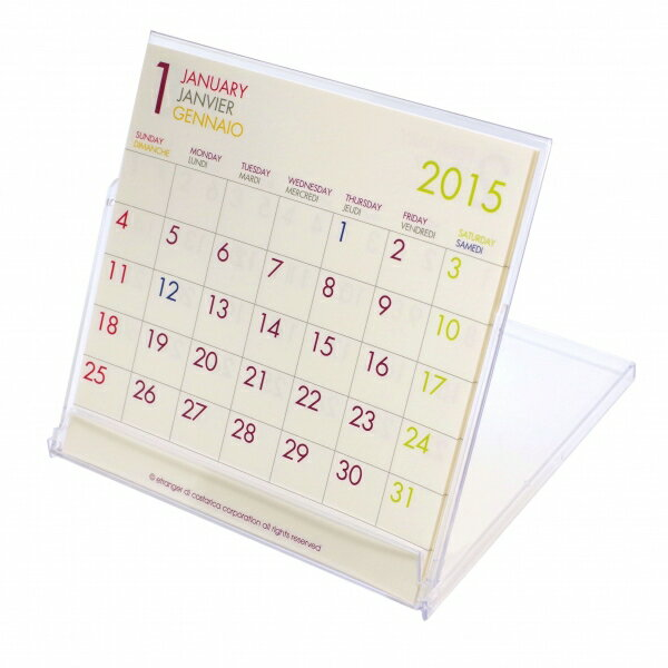 カレンダー cd カレンダー : ... CDカレンダー 卓上【フーツラM