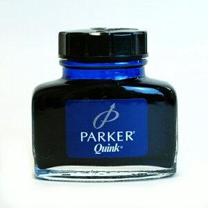 ボトルインク/パーカー 【PARKER/パーカー】ボトルインク クインク【ブルーブラック】 S116...