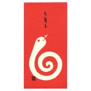 ぽち袋 【リュリュ】お年玉ロングぽち袋 3枚入り【赤へび】 LOPB-15