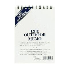 【ライフ】 アウトドア メモ (OUTDOOR MEMO) A6 O-996 【あす楽対応】