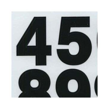 【HERMA/ヘルマ】ラベル #4189(防水シール)【数字】 304189 【あす楽対応】