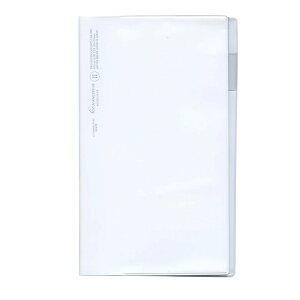 【ユナイテッドビーズ】A5スリム コネクションノートカバー2冊用【ホワイト】 PVCV2-A5S-02 【あす楽対応】