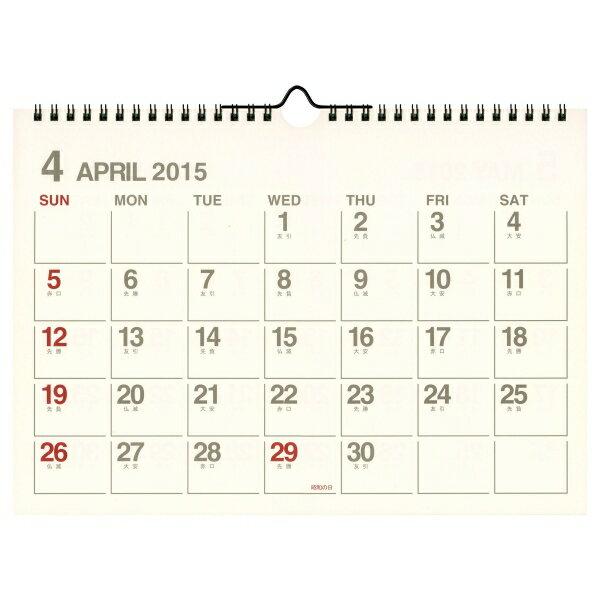 ... カレンダー 壁掛け<2015年4月