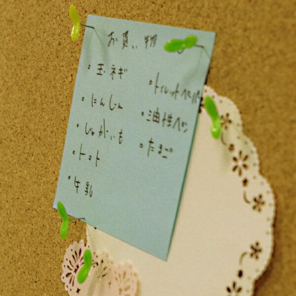 GreenPin/グリーンピンD-490【あす楽対応】