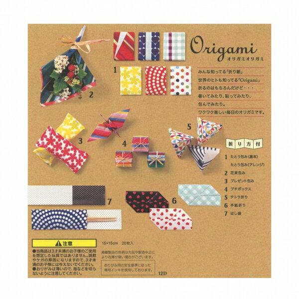 簡単 折り紙 折り紙 かざぐるま : item.rakuten.co.jp