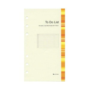 バイブルシステム手帳リフィル TO DOリスト【アイボリー】 RE6-B6-58【あす楽対応】