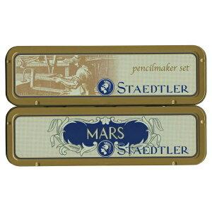 【STAEDTLER/ステッドラー】限定 ルモグラフ鉛筆 ヒストリカルペンシルセット 61 100M 【あす楽対応】