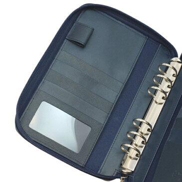 【フランクリン・プランナー】コンパクトサイズ ビジネス・スタイル・バインダー ファスナー(ジッパー)リング径25mm【ネイビー】 62768 【あす楽対応】