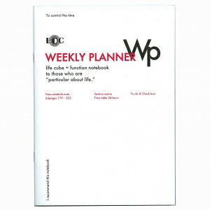 【ユナイテッドビーズ】B5 WEEKLY PLANNER (ウィークリープランナー) ファンクションノート NOTE-B5F-02 【あす楽対応】