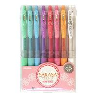 【ゼブラ】サラサクリップミルクカラーノック式ジェルボールペン(0.5mm)【8色セット】JJ15-8C-MK【あす楽対応】