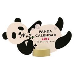 デスクカレンダー 【グリーティングライフ】アニマルダイカットカレンダー【パンダ】<2012年1...