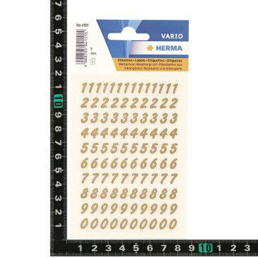 【HERMA/ヘルマ】ラベル #4151 (防水シール)【数字小】 304151 【あす楽対応】