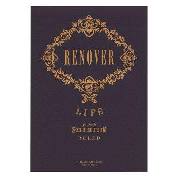 【ライフ】B5サイズ RENOVER/レノバー 便箋【罫線】 L1104 【あす楽対応】
