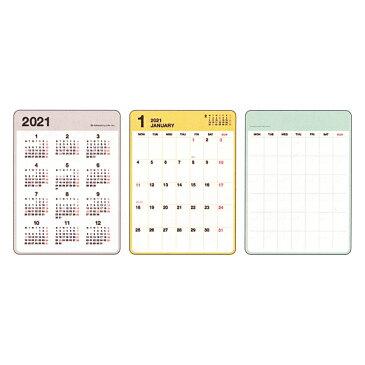 2021年 B6 カスタムダイアリーステッカーズ 【カラーズ】 CD-1032-HT【あす楽対応】