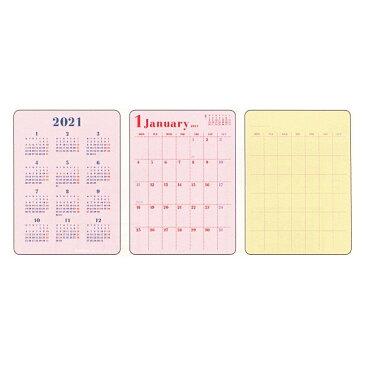 2021年 A5 カスタムダイアリーステッカーズ 【シック】 CD-1034-YY【あす楽対応】