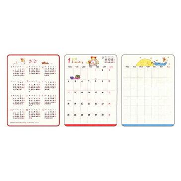 2021年 A5 カスタムダイアリーステッカーズ 【ココちゃん/サカモトリョウ】 CD-1037-RY【あす楽対応】